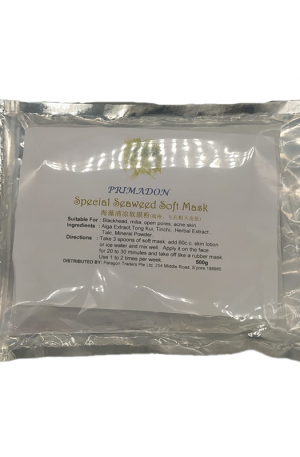 Primadon Special Seaweed Soft Mask. Suitable for: Blackhead, milia, open pores, acne skin. Take 3 spoons of soft mask, add 60c.c. skin lotion or ice water and mix well.