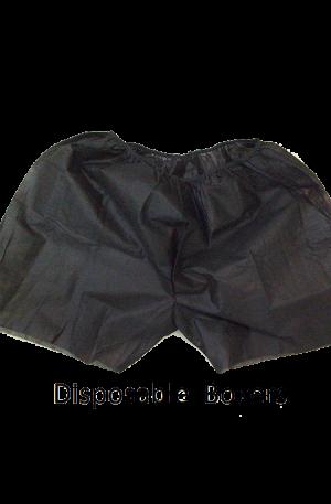 Disposable Boxers. For beauty salons. Dark Blue. 10 pcs/pkt.
