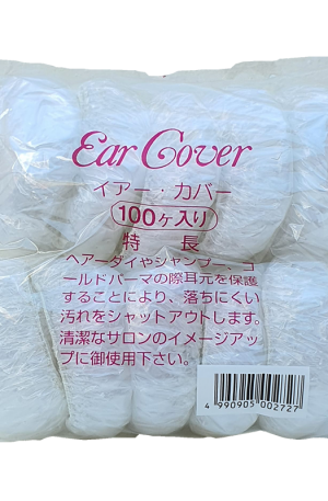 Disposable Ear Covers. Covers and protect ears when colouring or bleaching hair. Good Grip. 100 per pkt. 120mm. Made in Japan.